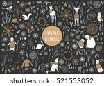 vector hand drawn cute forest... | Shutterstock .eps vector #521553052