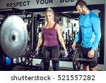 attractive blonde woman doing... | Shutterstock . vector #521557282
