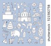 hand drawn vector set of russia.... | Shutterstock .eps vector #521582758