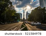 paseo de la reforma avenue and... | Shutterstock . vector #521584978