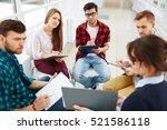 describing idea | Shutterstock . vector #521586118
