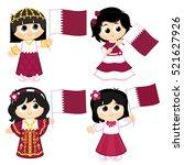 qatar national day celebration  | Shutterstock .eps vector #521627926