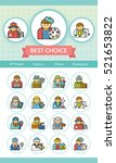 icon set occupation vector | Shutterstock .eps vector #521653822