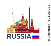 travel to russia  moscow...   Shutterstock .eps vector #521657116