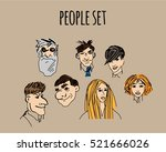 people drawn characters set....   Shutterstock .eps vector #521666026