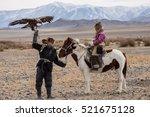 kazakh eagle hunters in...   Shutterstock . vector #521675128