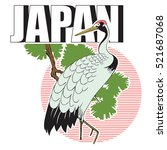 Stock Illustration. Japanese...