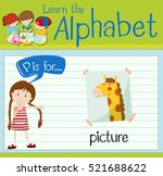 flashcard letter p is for...