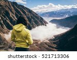 thinking mountains | Shutterstock . vector #521713306