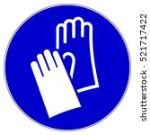 protective safety gloves must...