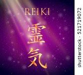 reiki symbol. the word reiki... | Shutterstock .eps vector #521719072