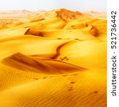 The Empty Quarter  And Outdoor...