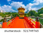 Golden pagoda of Nan lian garden in Hong Kong city with beautiful background