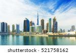 Beautiful View On Dubai Modern...