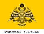 Flag Of The Greek Orthodox...