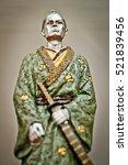 samurai statue closeup. ancient ... | Shutterstock . vector #521839456