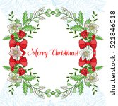 background with christmas... | Shutterstock . vector #521846518