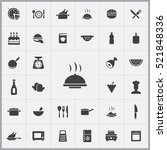 cooking icons universal set  | Shutterstock .eps vector #521848336