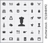 chef icon. cooking icons... | Shutterstock .eps vector #521848492