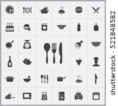 cutlery icon. cooking icons... | Shutterstock .eps vector #521848582