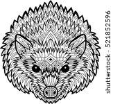 ink pen. coloring antistress... | Shutterstock .eps vector #521852596