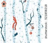 birch tree seamless pattern.... | Shutterstock .eps vector #521858218