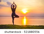 dawn yoga exercise couple girl... | Shutterstock . vector #521880556