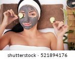 woman in a beauty salon ... | Shutterstock . vector #521894176
