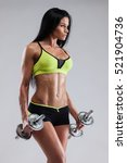 athletic woman pumping up... | Shutterstock . vector #521904736
