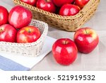 fresh apples  very good fruit... | Shutterstock . vector #521919532