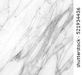 White Background Marble Wall...