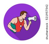 personal trainer icon in flat... | Shutterstock . vector #521957542