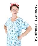 happy crazy smiling housewife... | Shutterstock . vector #521988052