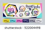 memphis style big sale website... | Shutterstock .eps vector #522004498