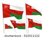 oman vector flags set. 5 wavy...   Shutterstock .eps vector #522011122