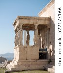 Small photo of The Erechtheum with caryatids near Parthenon temple in Acropolis hill