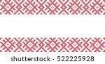 embroidered ukrainian national... | Shutterstock .eps vector #522225928