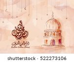birthday of the prophet... | Shutterstock .eps vector #522273106