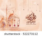 birthday of the prophet... | Shutterstock .eps vector #522273112