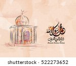 birthday of the prophet... | Shutterstock .eps vector #522273652