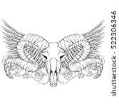 vector hand drawn illustration. ... | Shutterstock .eps vector #522306346