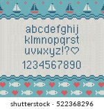 Sea Knitted Font. Knitted Lati...
