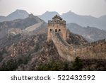 The Great Wall Of China ...