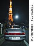 tokyo   jan 20  2015  classic... | Shutterstock . vector #522463882
