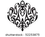 decorative wallpaper design in...   Shutterstock .eps vector #52253875