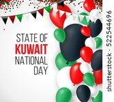 State Of Kuwait National Day 2...