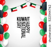 state of kuwait national day 25 ... | Shutterstock .eps vector #522544762