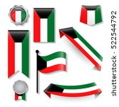 state of kuwait national day 25 ... | Shutterstock .eps vector #522544792