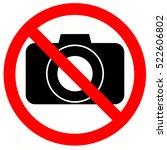 No Photo   No Photography Sign...