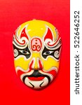 Small photo of chinese opera mask